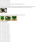 Превью 256 (609x700, 201Kb)