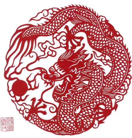 dragon3 (458x480, 81Kb)