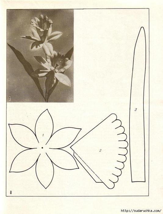 Cvety_iz_tkani_1977-16 (534x700, 222Kb)