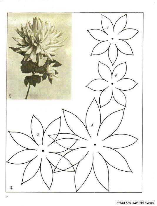 Cvety_iz_tkani_1977-20 (534x700, 167Kb)
