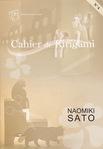 Превью cahier de kirigami p00front (352x508, 38Kb)