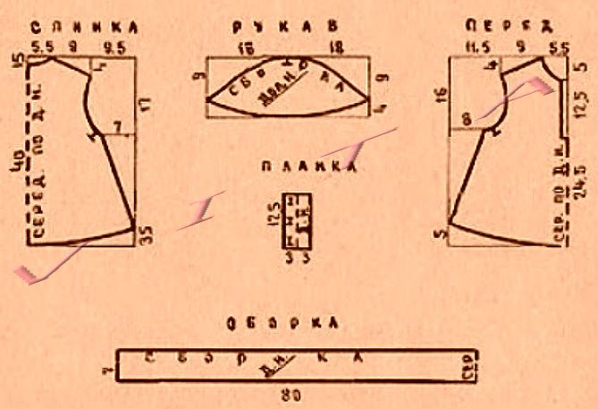 1980_11vt (669x457, 76Kb)