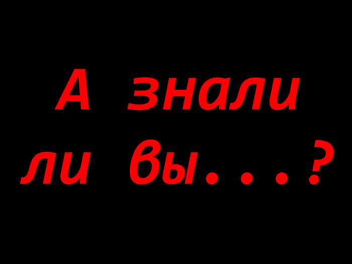 1302274833_1256241523_bezymyannyj (700x525, 14Kb)