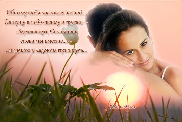 obozhayu-laskat