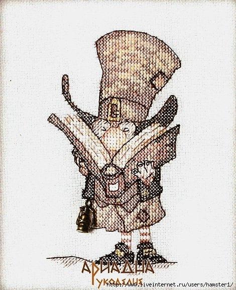 Купить набор для вышивания крестиком Neocraft Джентельмен с книгой (арт.  МН-12) в магазинчике рукоделия fuby.ru.