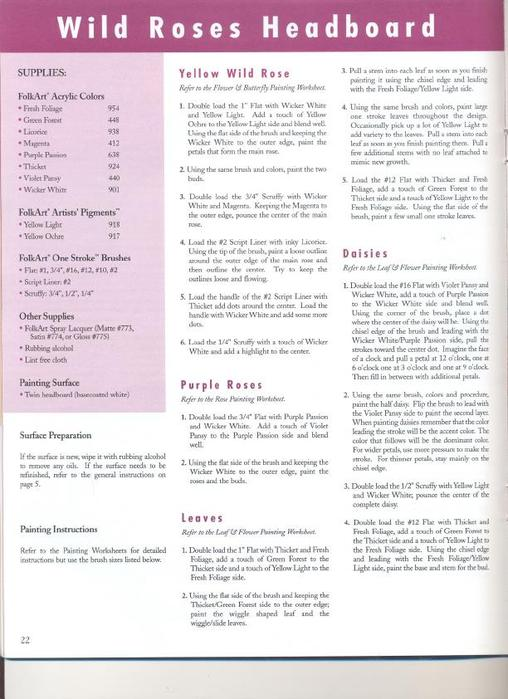 Dewberry D. - Lifestyle. Child\'s Play - 2005_22 (508x700, 62Kb)