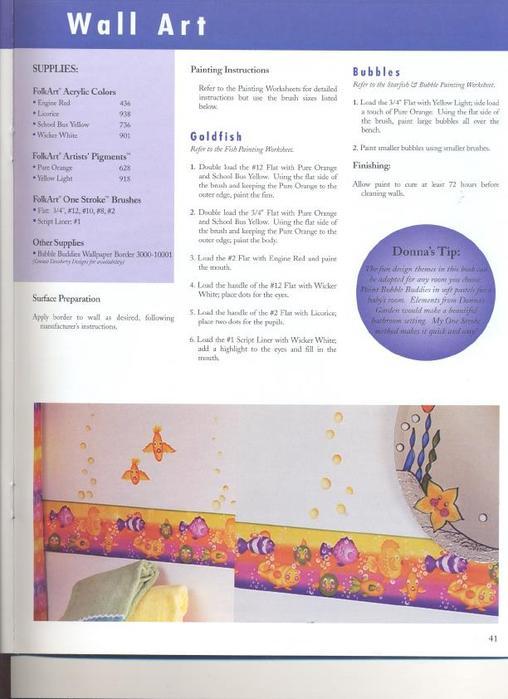 Dewberry D. - Lifestyle. Child\'s Play - 2005_41 (508x700, 47Kb)