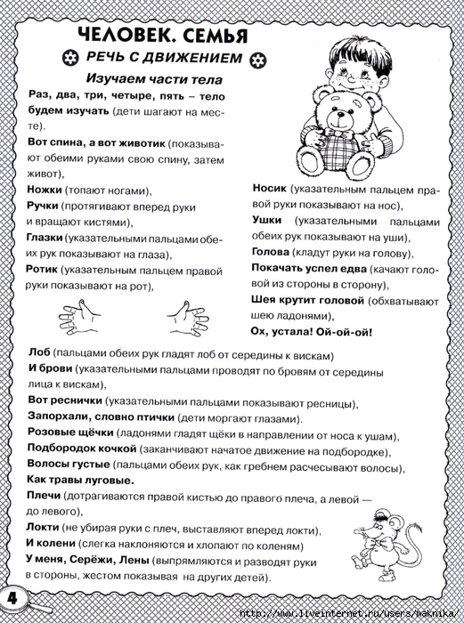 Топ-1 — лучшие стихи для детей - Pishi-Stihi ru
