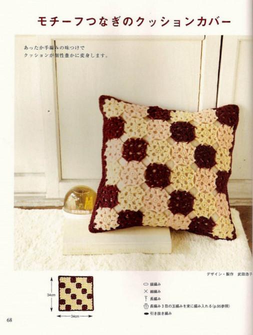 вязание крючком. салфетки скатерти подушки (21) (506x669, 89Kb)