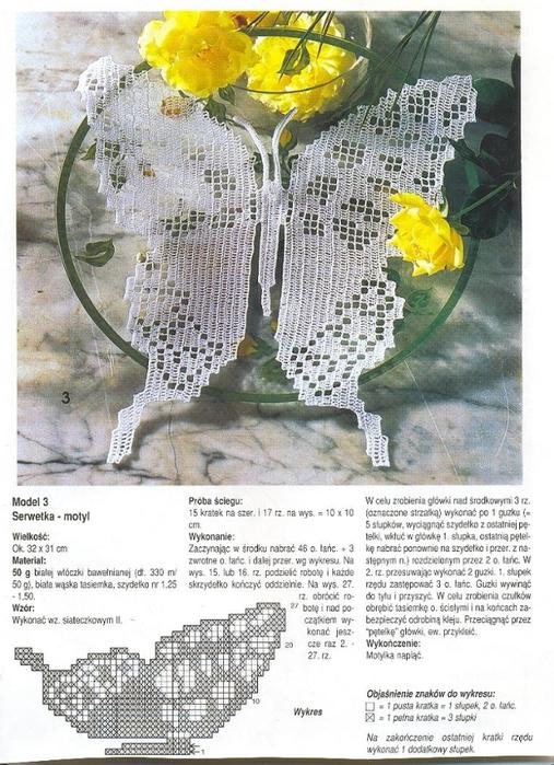 вязание крючком. салфетки скатерти подушки (39) (507x700, 298Kb)