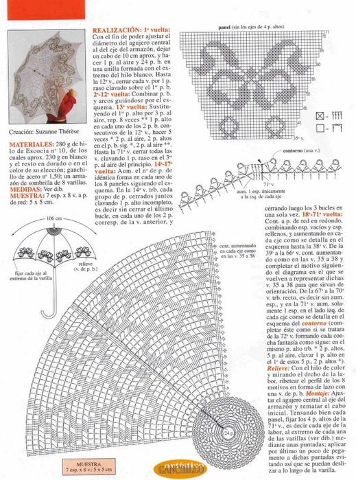 Ganchillo.  manteles de tela almohadas (42) (519x700, 268Kb)