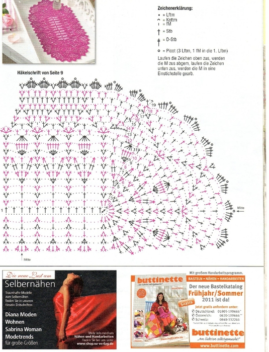 вязание крючком. салфетки скатерти подушки (56) (535x700, 315Kb)