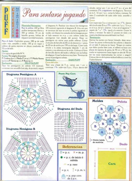 Ganchillo.  manteles de tela almohadas (64) (507x700, 304KB)