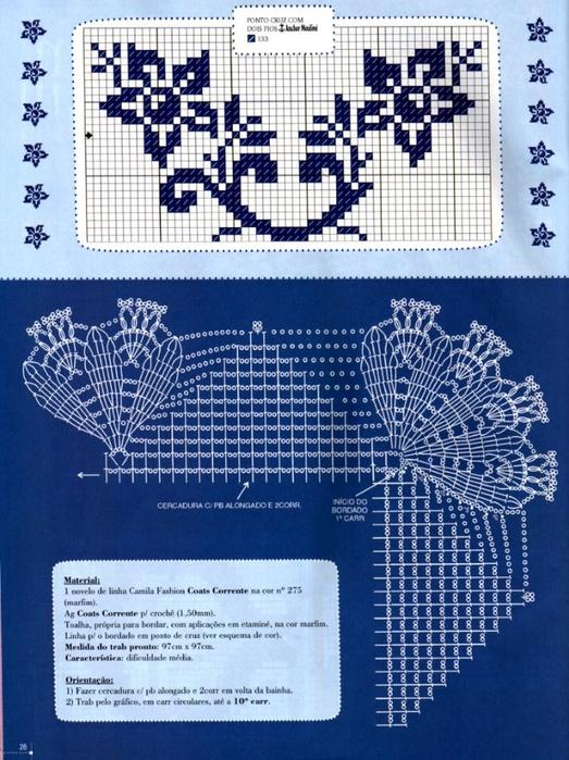 вязание крючком. салфетки скатерти подушки (82) (523x700, 332Kb)