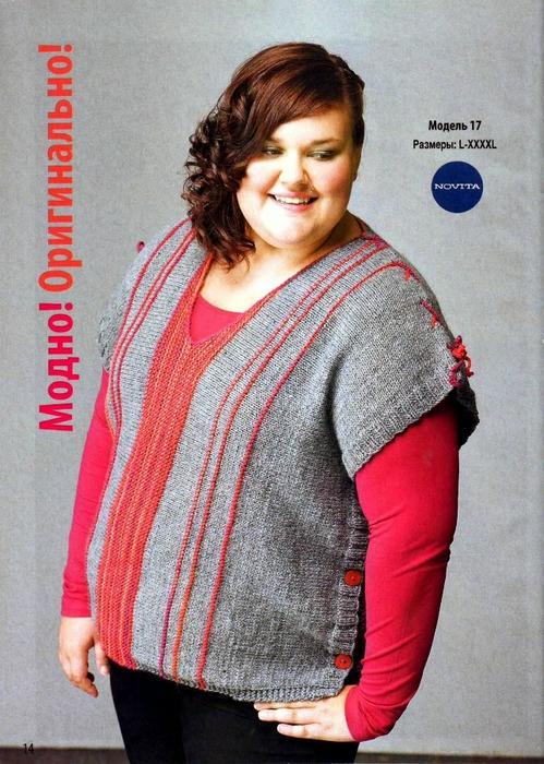 Вязание спицами для женщин жилеты для полных женщин 51