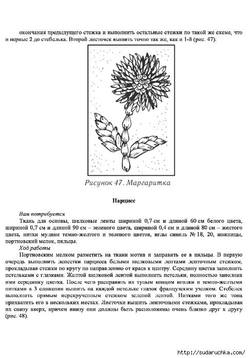 R 40 (484x700, 174Kb)