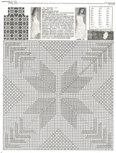 crochetemodaLolita1 (389x512, 101Kb)