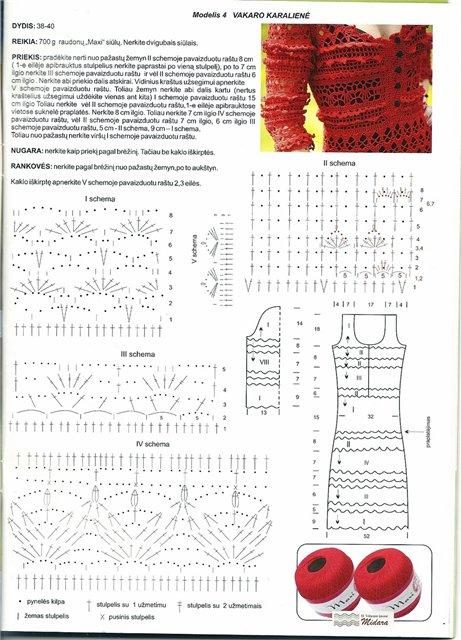 0a7ecd042ba6 (461x640, 85Kb)
