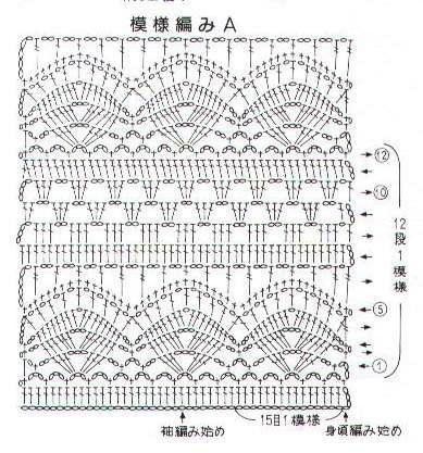 cc860641f72c (389x417, 48Kb)