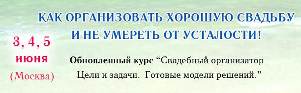 4266015_zagryjennoe_2_1_ (612x191, 187Kb)