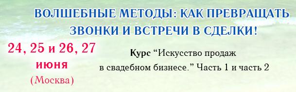 4266015_zagryjennoe (609x191, 185Kb)