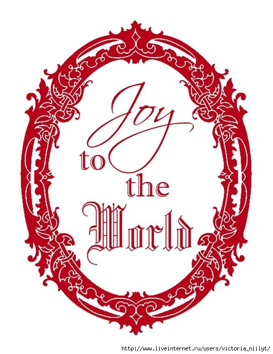 ChristmasJoyPrintableGraphicsFairyDIYsm (540x700, 241Kb)