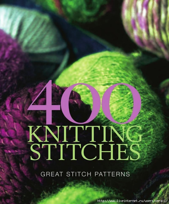 400 Knitting Stitches - 2007_1 (580x700, 264Kb)