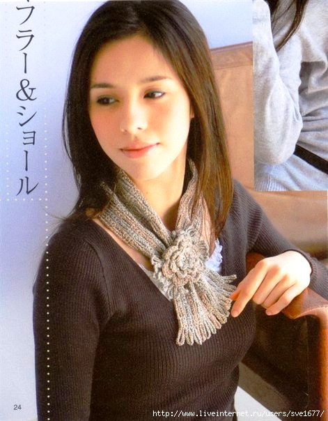 шарф (471x604, 156Kb)