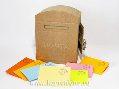 cardboard-postbox-32 (400x300, 45Kb)
