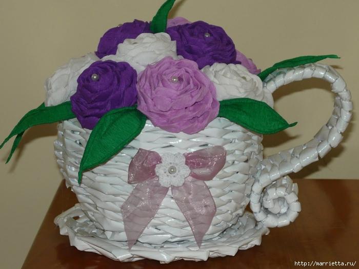 плетение из газет. чашка с блюдцем из газетных трубочек (30) (700x525, 243Kb)
