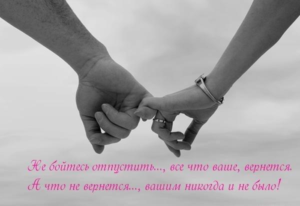 картинки хочу всегда я быть с тобой