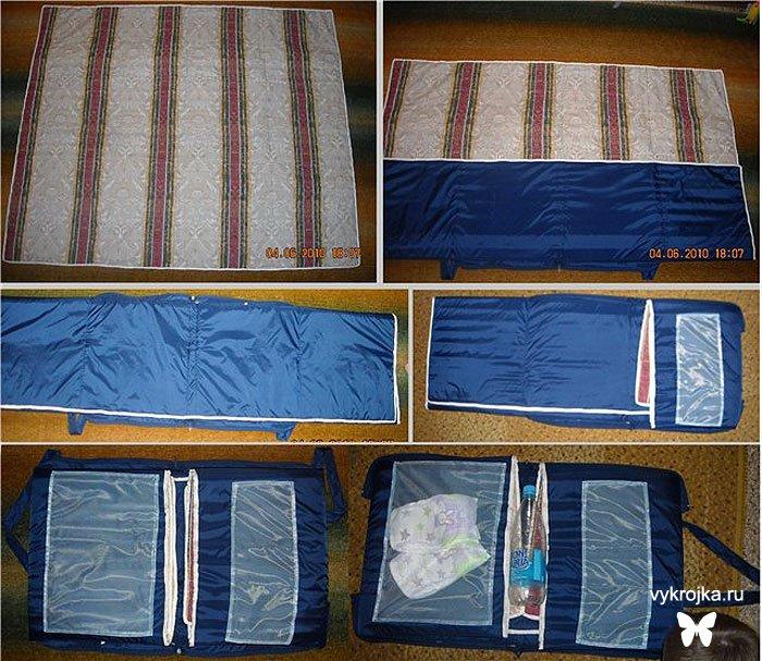 Пляжная сумка коврик своими руками мастер-класс