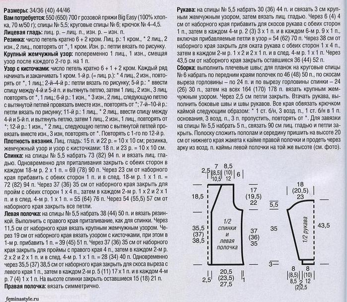 img (1) (700x609, 271Kb)
