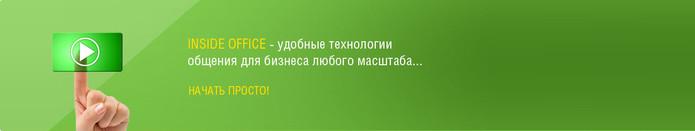 1343381183_1 (700x131, 16Kb)