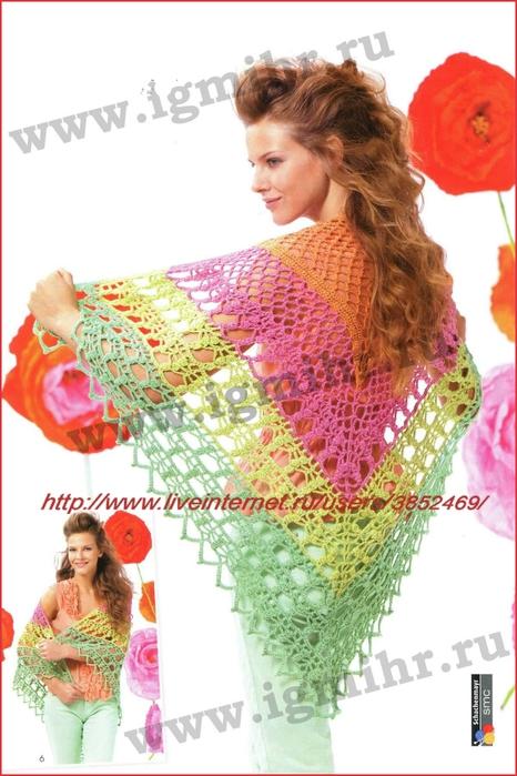 разноцветная шаль (466x700, 233Kb)