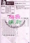 Превью 2 (428x604, 214Kb)