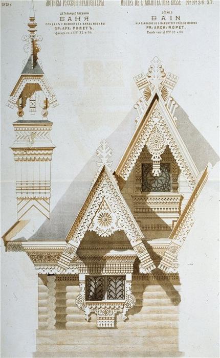 prerevar001-20 (430x700, 239Kb)