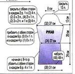 Превью 001b (510x500, 129Kb)