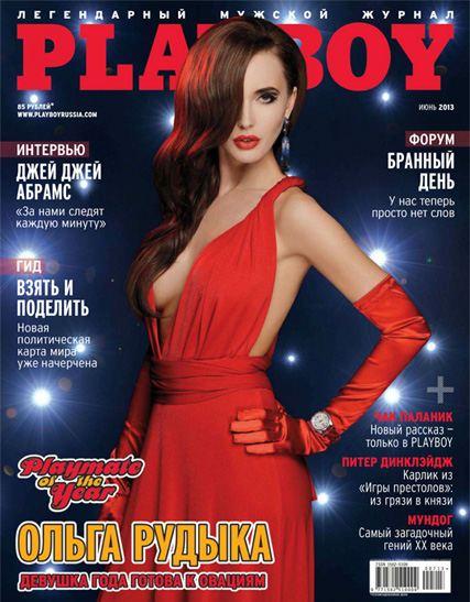 Olga_Rudyka_playboy_0 (427x547, 53Kb)
