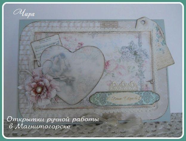 Анна чернышева открытки 12