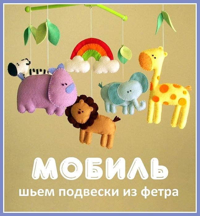 banner_mobile1 (647x700, 323Kb)