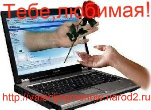 5043_470323546360043_1902197307_n (300x219, 108Kb)
