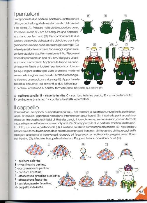 pg045 (505x700, 275Kb)