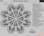 Превью 1932405_79169 (550x459, 102Kb)