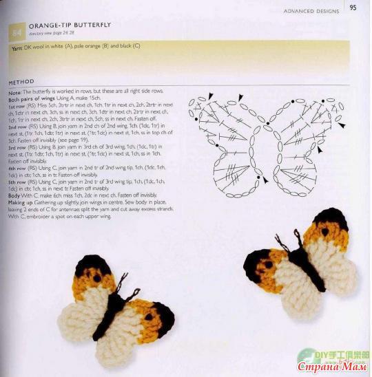 Вяжем бабочек крючком схема