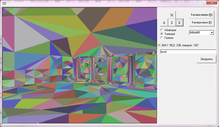 soxie_pure_visual_basic_3d_1 (700x406, 153Kb)