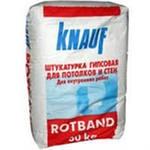 rotband (150x150, 8Kb)