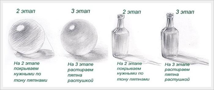 4195696_ur_1horz (700x294, 57Kb)