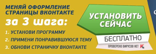 5156954_4_jmem_na_ystanovit_seichas (601x209, 31Kb)