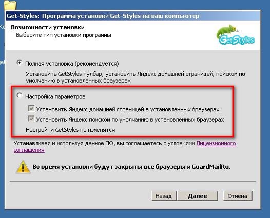 5156954_6_ystanavlivaem_ya_vibirau_vtoryu_galochky_1_ (526x425, 15Kb)